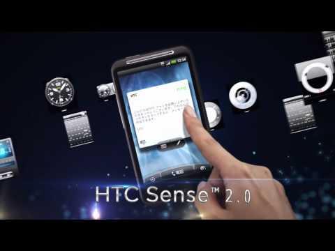 HtcDesireHdSoftbank001ht20102011ExyiExVideos