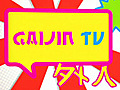 GaijinTVEpisode3