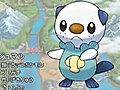 PokemonBlackWhitePreview