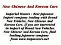 ImperialMotors