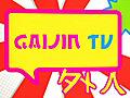 GaijinTVEpisode6