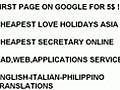 NapoleonHillWikipediaAMAZINGVIDEOSEO