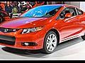 2011NewYorkAutoShowHighlights