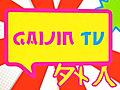 GaijinTVHDEpisode6