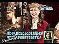 JapaninterviewwithLeonardoDicaprio