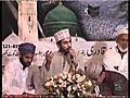 MuhammadAliNaqasbandiMehfileNaat29May2011