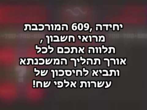 609ExyiExVideos